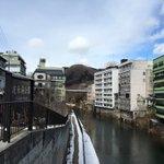 #飯坂温泉出た目旅  波来湯は火曜定休 下の波来湯公園には足湯がある