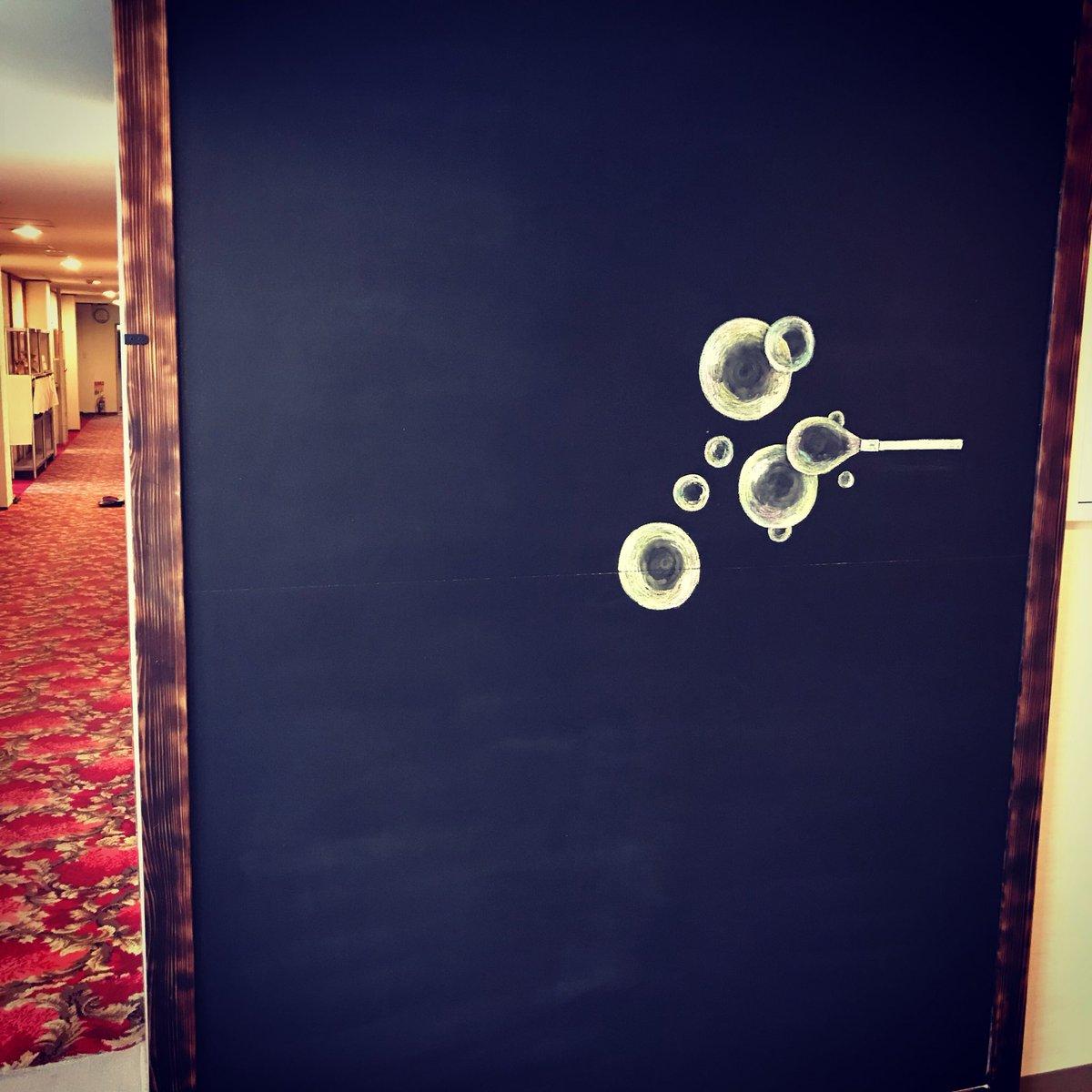 旅館内の廊下にある黒板に新しい絵が(^-^)一緒に撮影して #インスタ投稿 お願いします! #インスタ映え #まるみつ旅館黒板