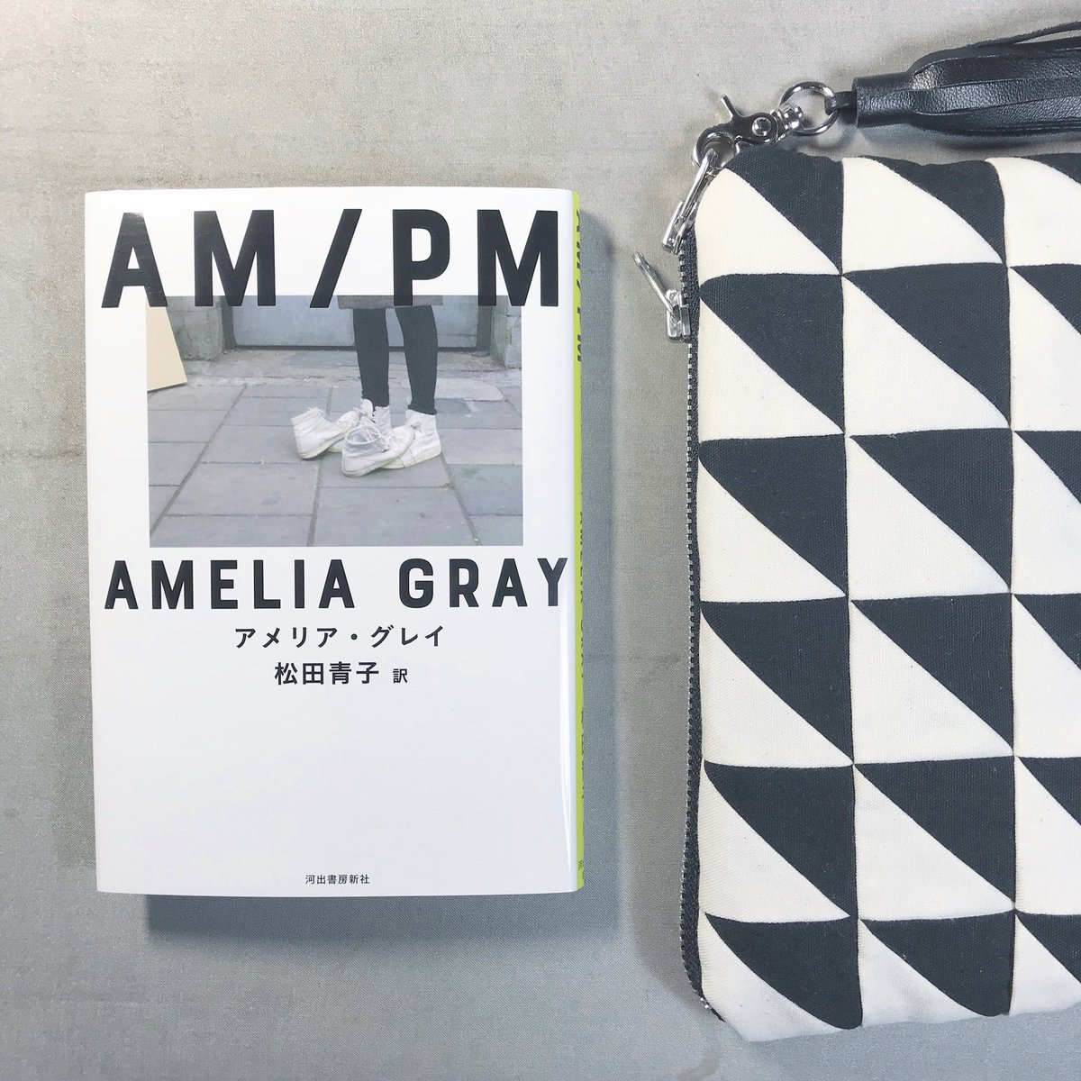 am pm gray amelia