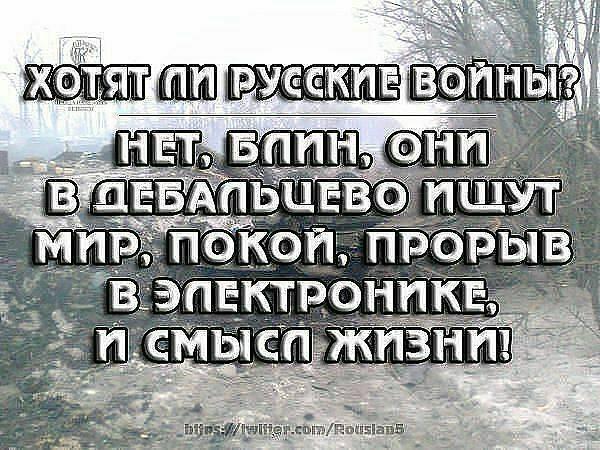На Луганщині українські військові передали тіла ліквідованих російських терористів протилежній стороні - Цензор.НЕТ 8121
