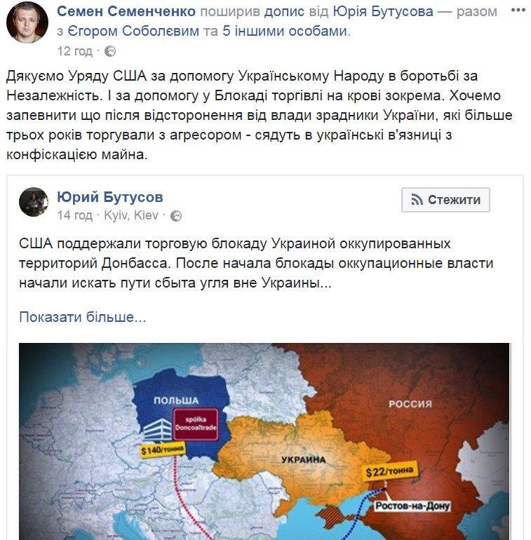 Рада отказалась отменить закон о деоккупации Донбасса - Цензор.НЕТ 1039