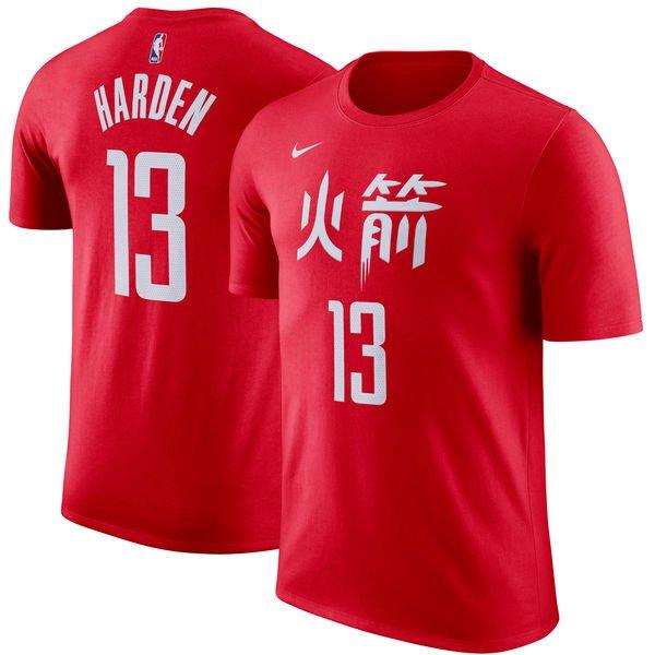 974ab41e9 NBA Store on Twitter
