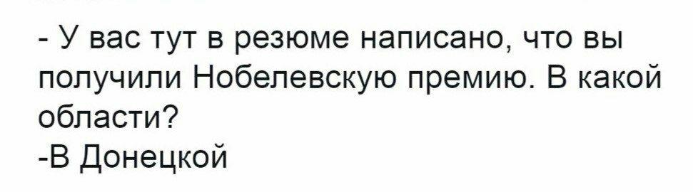 Процес над Януковичем: суд допитає екс-голову СБУ Наливайченка. ТЕКСТОВА ОНЛАЙН-ТРАНСЛЯЦІЯ - Цензор.НЕТ 3159