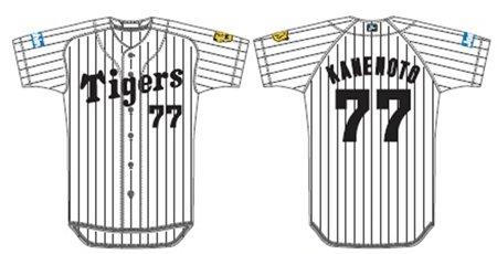 87afc79963d Those uniforms were worn by the 1912 Red Deer Eskimos in Alberta