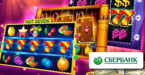 Играть в игровые автоматы на деньги онлайн с выводом денег карту сбербанка игровые автоматы московская