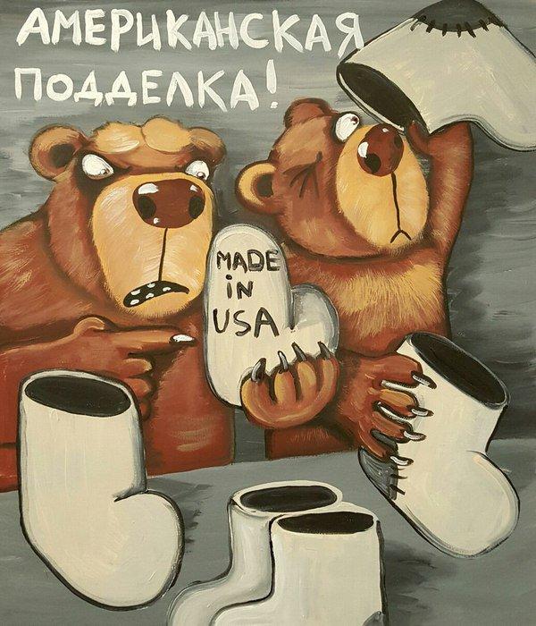 Shell прекратил продажи масел в оккупированном Крыму из-за санкций против РФ - Цензор.НЕТ 4668