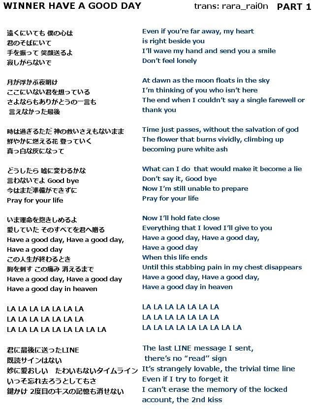 Lyric i ll fly away lyrics : ララ on Twitter: