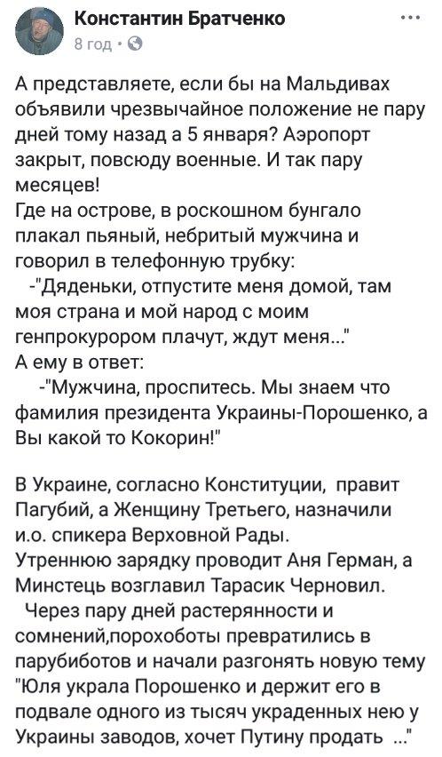 """Прошу ВР розглянути мій законопроект """"Про антикорупційний суд"""", - Порошенко - Цензор.НЕТ 487"""