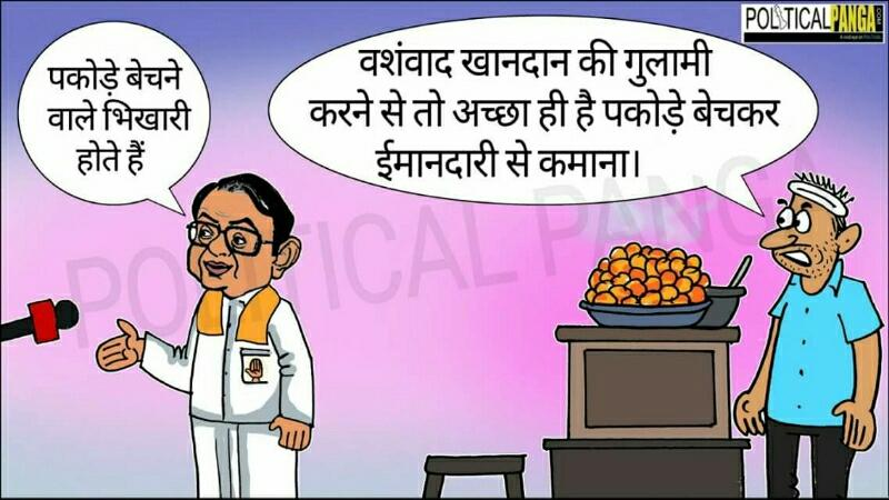 Image result for chaiwala, pakodewala caricature