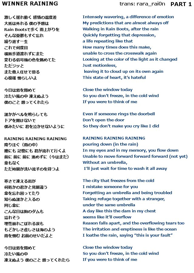 Lyric rain song lyrics : Audio-K] WINNER's full release of their two new Japanese songs ...