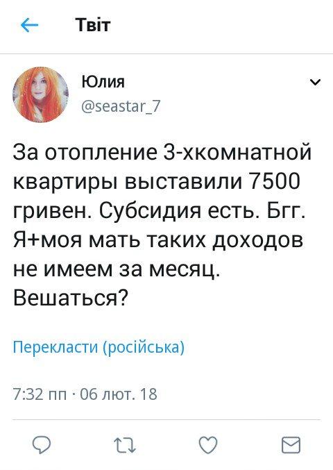 Украина сможет экономить до 1 млрд кубометров газа в год, если начнет производить энергию из мусора, - Савчук - Цензор.НЕТ 7529