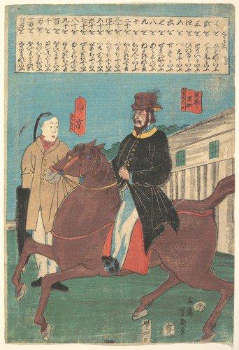 亜米利加・南京|An American on Horseback and a Chinese with a Furled Umbrella by Utagawa Yoshiiku https://t.co/HQp6FFTVnw #utagawayoshiiku https://t.co/uZRHZvOg0c
