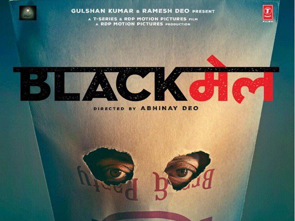 Blackmail Movie Review (2018), Movie Cast and Story