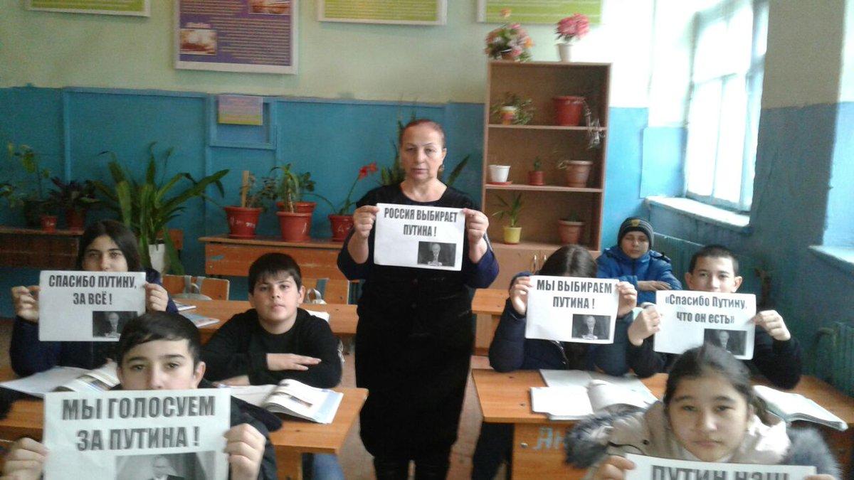 В Дагестане школьники и учительница сфотографировались с плакатами в поддержку Путина