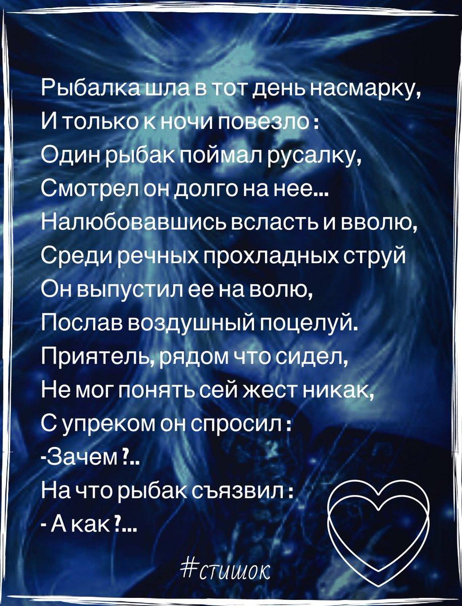 Русалочка стихи для детей