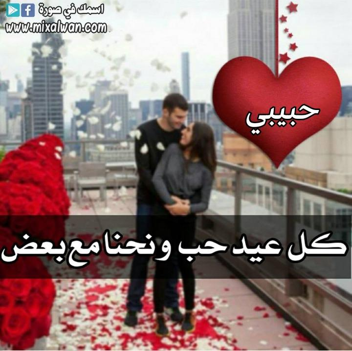 Tag حبيبين Na Twitterze