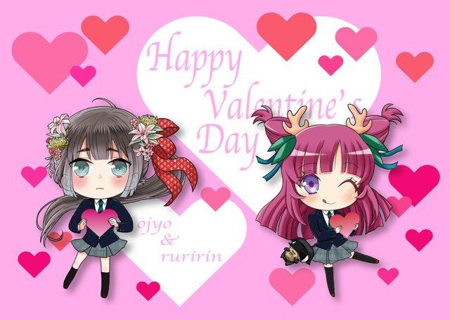 木勢るり@るりりん's photo on #ハッピーバレンタイン