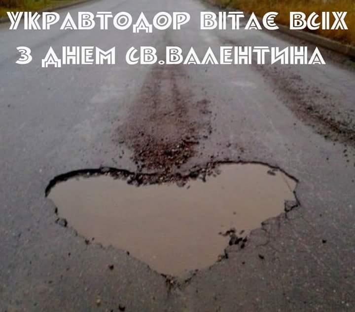 Стратегия преодоления бедности: в Украине создадут общегосударственный онлайн-реестр вакансий - Цензор.НЕТ 7952