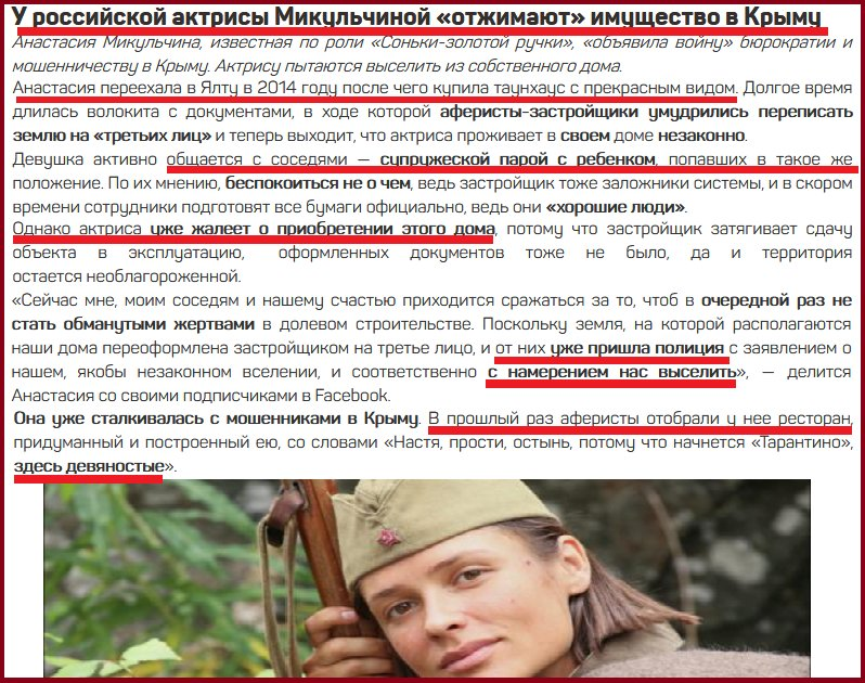 Беларусь готова направить миротворцев на Донбасс при условии согласия Украины и СБ ООН, - глава Минобороны Равков - Цензор.НЕТ 7295