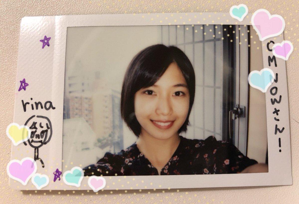 かわいい笑顔の小野莉奈