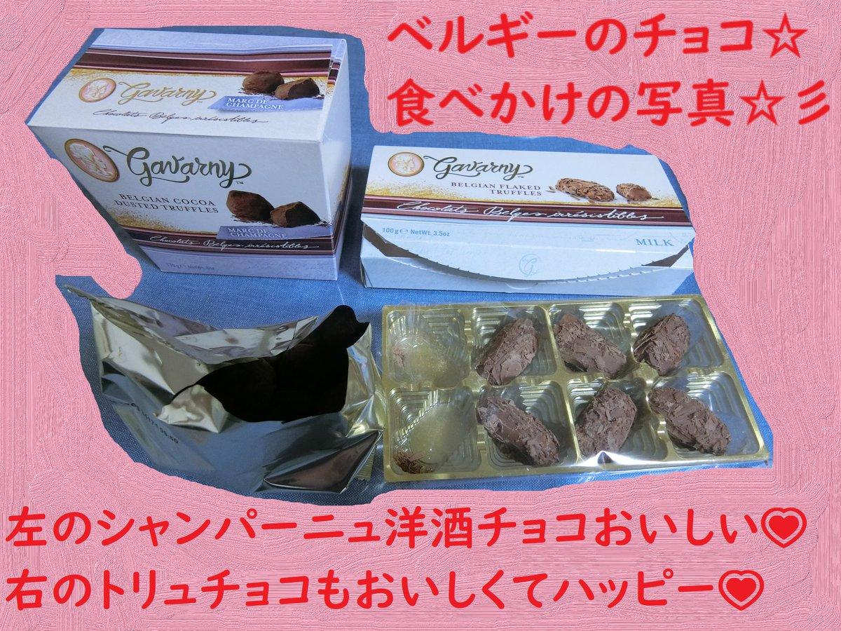 GK編集部☆アンドレア☆パナマ文書ブログ's photo on #ハッピーバレンタイン