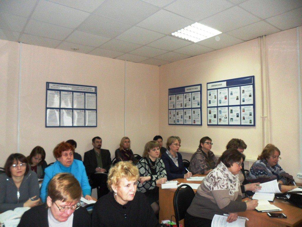 Презентация по теме франция