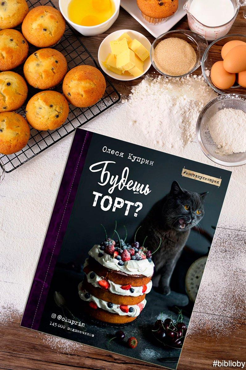 Рецепты тортов в домашних условиях с фото