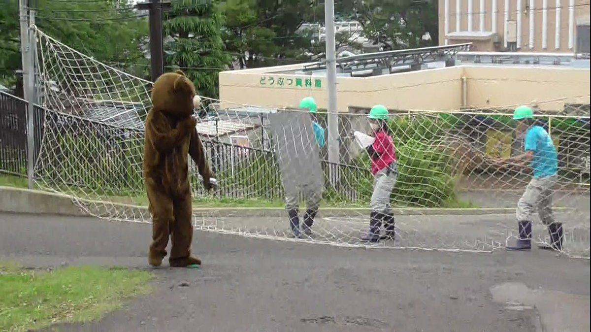 2月28日に行われる動物園の訓練に参加しませんか?万が一動物が逃げたときに対処する職員のための訓練にご協力頂くお客様を募集しています。詳細はHPをご覧ください。 city.hitachi.lg.jp/zoo/003/p06565…