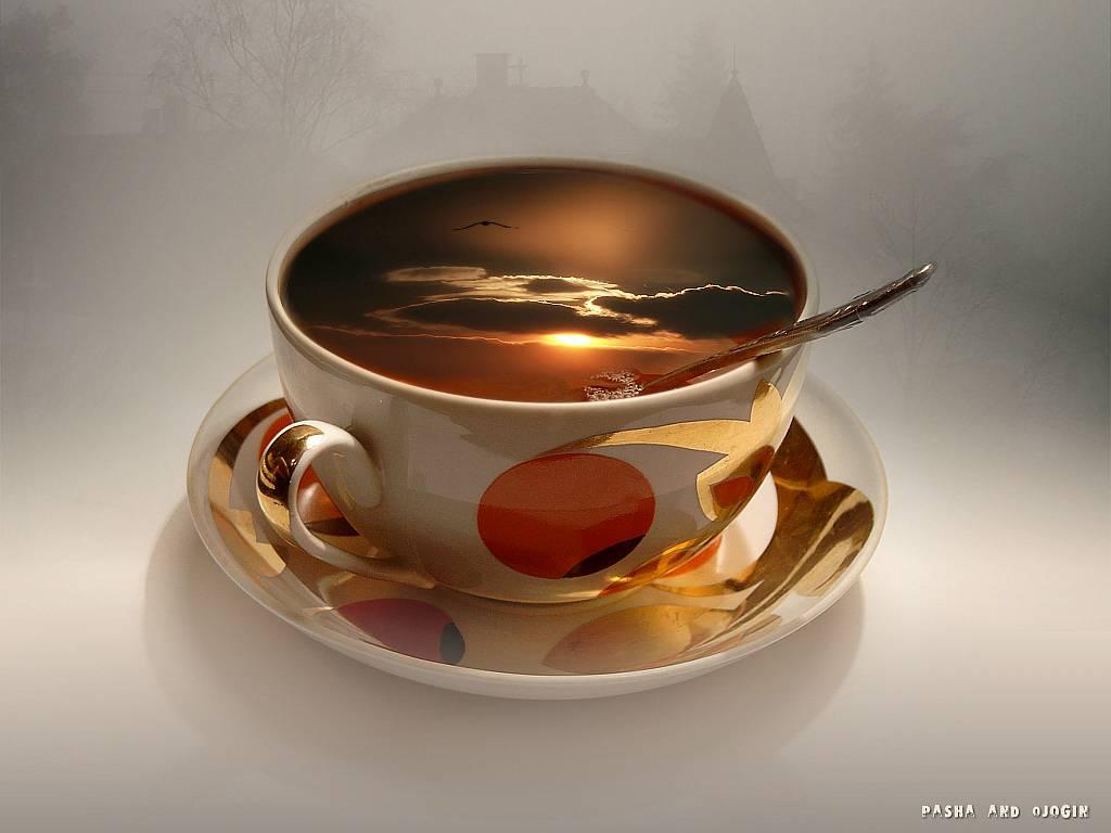 Встречи, открытки с добрым утром с чаем мужчине