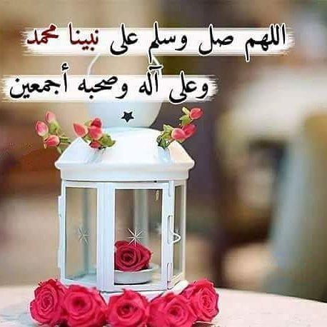 Tamer Khankan 717365 в Twitter اللهم صل وسلم وبارك على