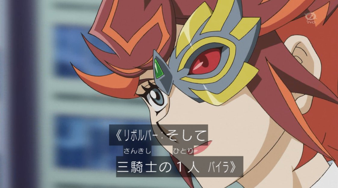 第二の犠牲者 #VRAINS https://t.co/J5RxcwhfnH
