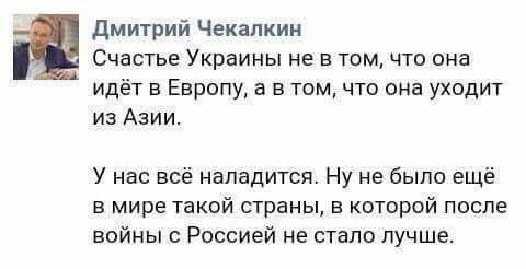 Влияние США в Украине станет определяющим фактором на выборах 2019 года - Цензор.НЕТ 1633