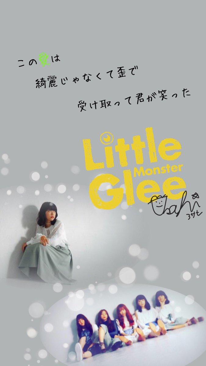 印刷可能無料 壁紙 加工 待ち受け Little Glee Monster 壁紙 無料