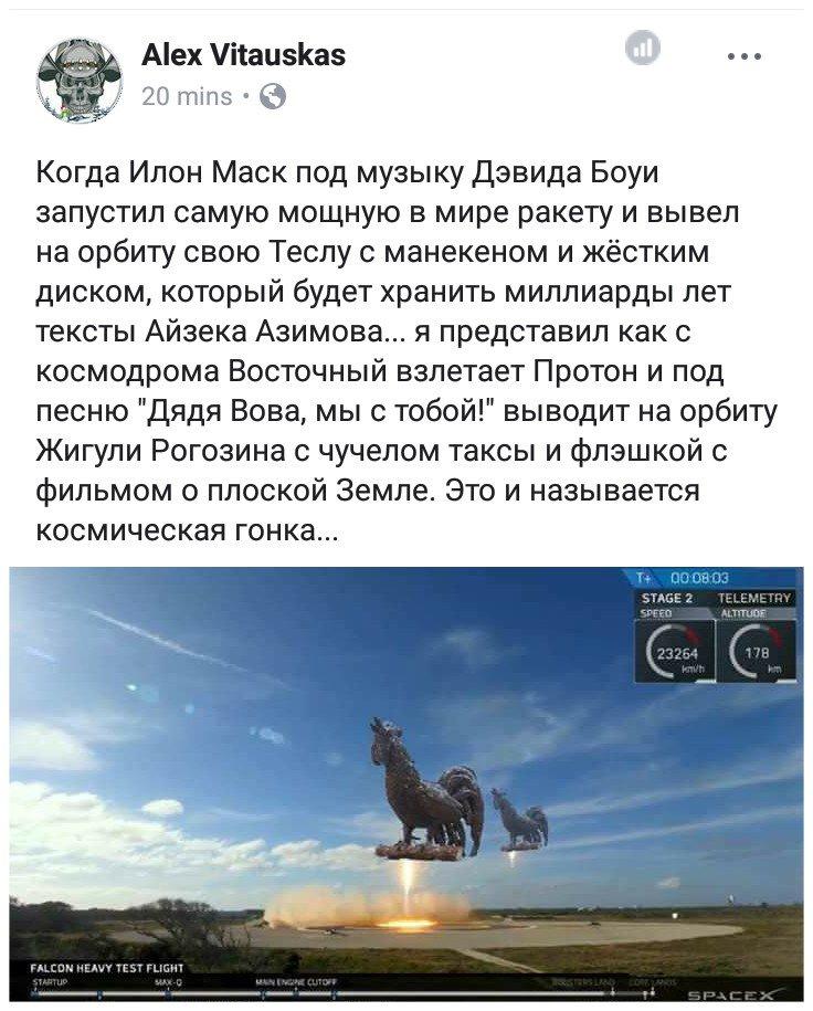 """Український літак АН-124 """"Руслан"""" допоміг SpaceX у запуску Falcon Heavy, - посольство України в США - Цензор.НЕТ 385"""