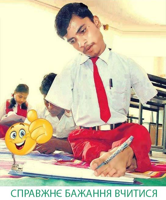 the disabled children essay Working for children with disabilities this situation for disabled children exists in if you are the original writer of this essay and no longer.