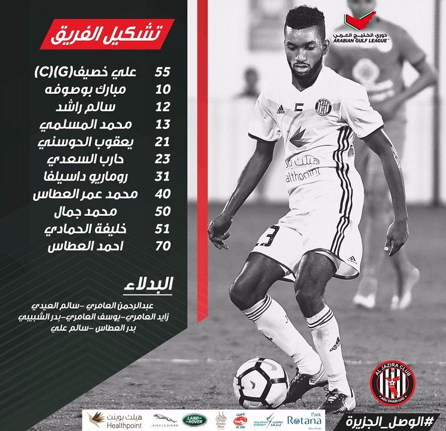 نتيجة مباراة الوصل والجزيرة الأربعاء 7-2-2018 في الأسبوع الـ 16 من دوري الخليج العربي الإماراتي 8 7/2/2018 - 8:09 م
