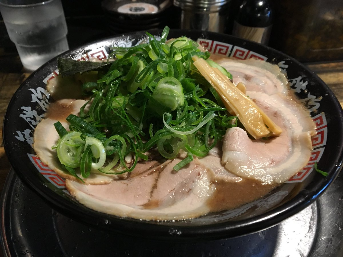無鉄砲中野店 hashtag on Twitte...