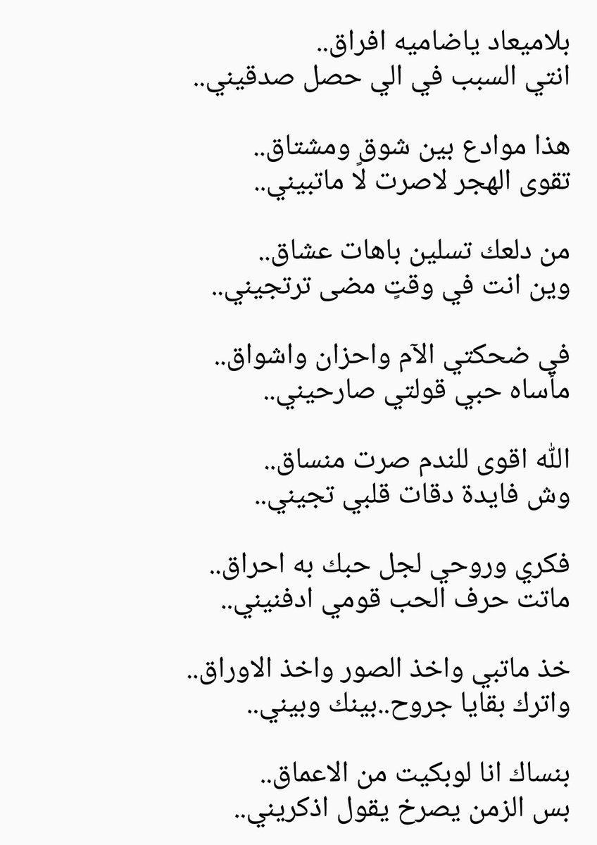 ملتقى خالد عبدالرحمن على تويتر جميل لكن قائمتك ناقصه وباقي بعد وبيني وبينك خطا