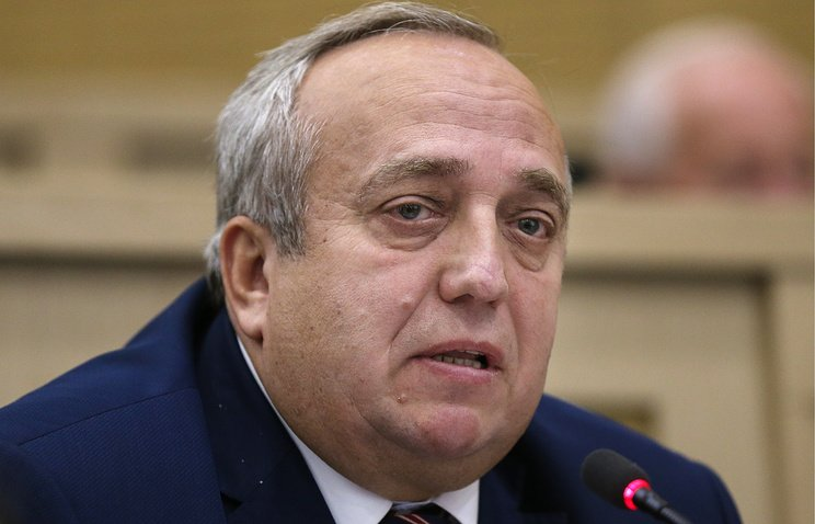 Image result for Franz Klintsevich PIC