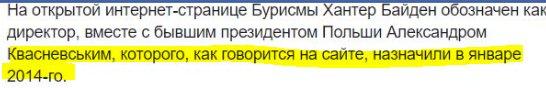По завершенні суду над Януковичем за держзраду буде наступний процес - щодо того, хто віддав злочинний наказ стріляти по Майдану, - Луценко - Цензор.НЕТ 6811