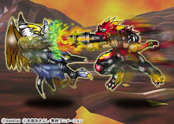 A versão beta de Digimon Frontier DVe0EfCV4AAtEtx
