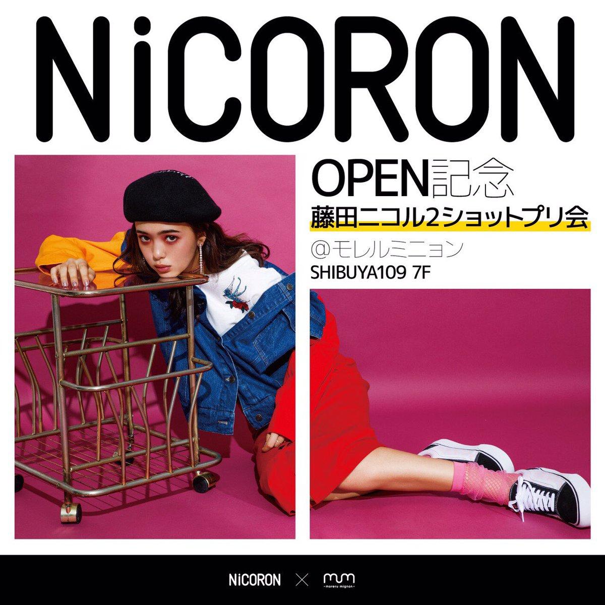 NiCORONのオープンを記念してのオープンの日にNiCORONでのレシートとモ...