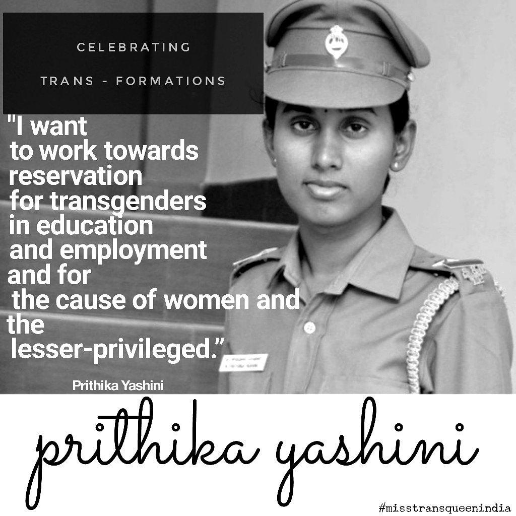 India's first transwoman sub-inspector. Respect! #morepowertoher   #Trueidentity #GenderEquality  #REENARAI #SUHANIDREAMCATCHERS #TRANSQUEEN #misstransqueenindia2017  #transwomenempowerment #DreamImpossibleDreams  #india #transbeauty #creatinghistory #akshay14tyagi #transwomen