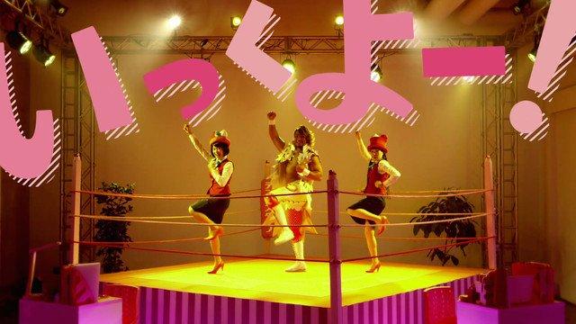 チャラン・ポ・ランタン&棚橋弘至が共闘、「はたらくすべての女子」の敵を必殺技で倒す(動画あり / 写真18枚)