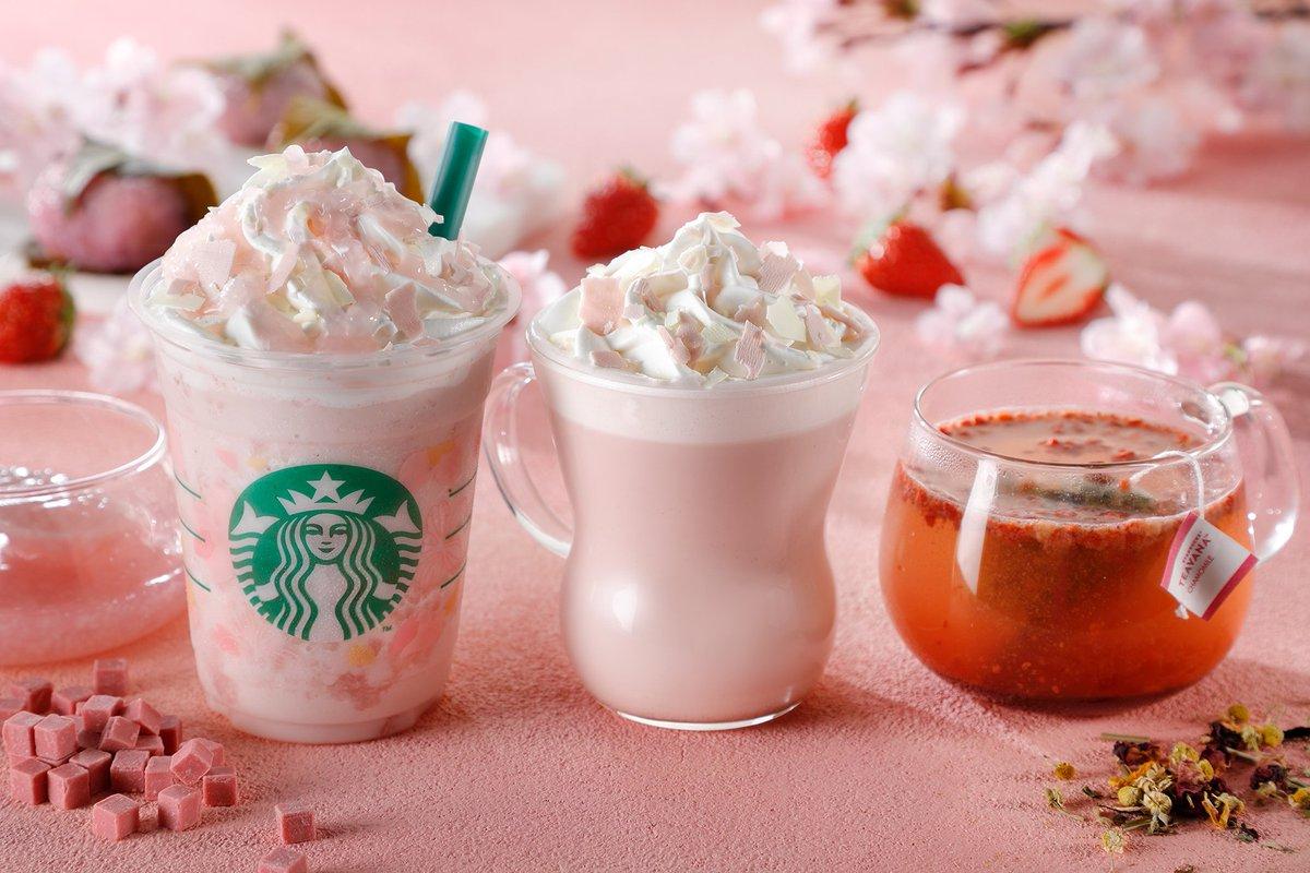 スターバックス「さくら ストロベリー ピンク もち フラペチーノ」もちもち食感さくらもちソース入り https://t.co/UTranZMh1K