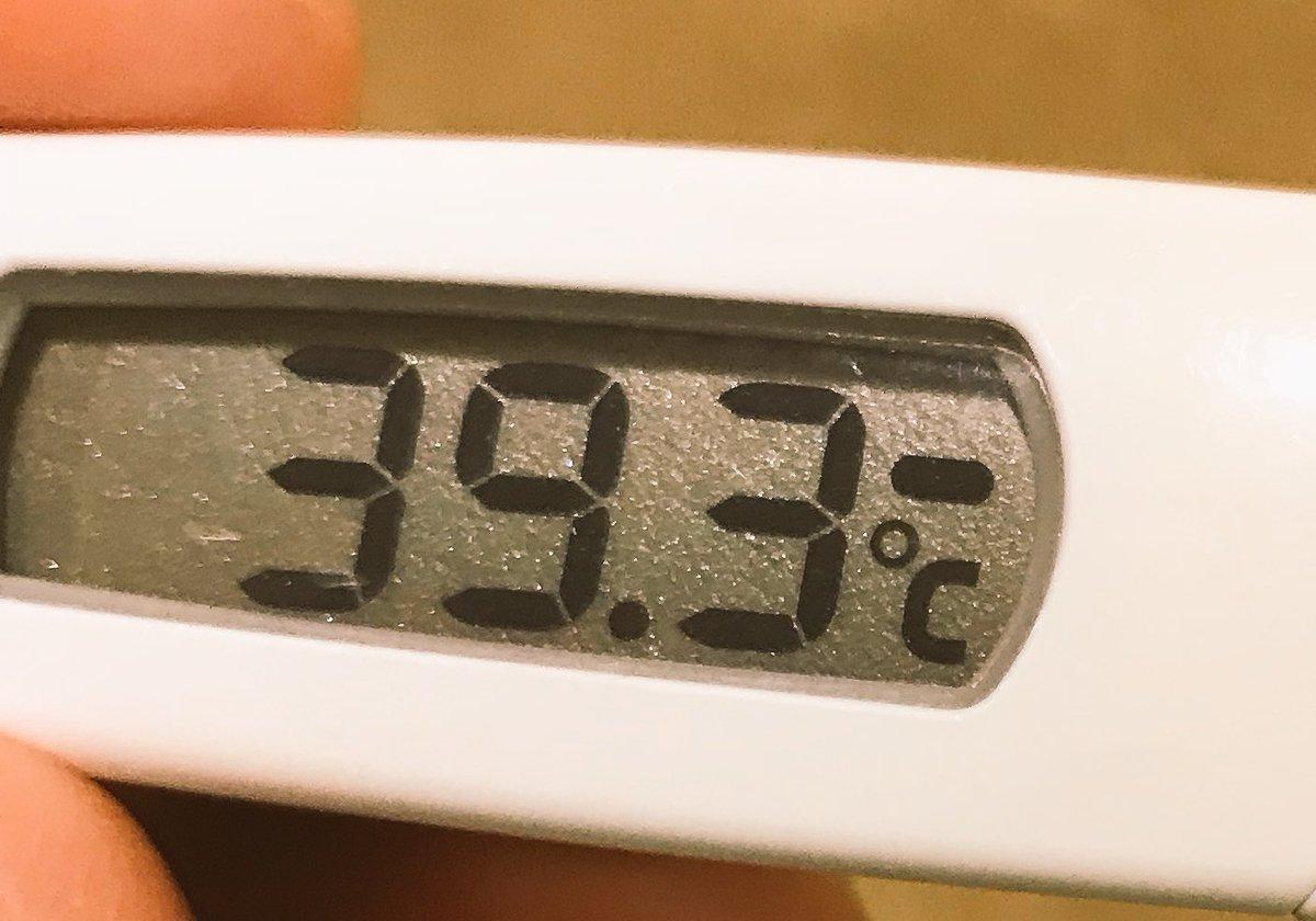 【油風呂のみんなへ】 デカキンはインフルエンザa型にかかりました!!!  昨日まではふらふらで高熱がやばかったけど、今は回復して、おかゆたくさん飲んでます!!!  みんなも外出るときはマスクして、インフルエンザに気をつけて!!!