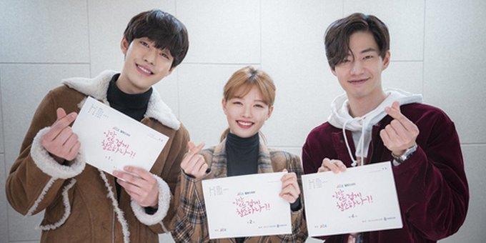 Song Jae Rim : Latest news, Breaking news headlines | Scoopnest