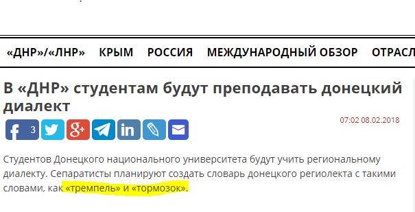 Російська повія написала книгу про секс із віце-прем'єром уряду РФ Приходьком на яхті олігарха Дерипаски - Цензор.НЕТ 5298