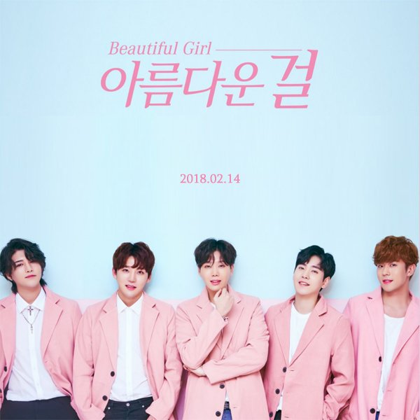 F.Cuz presentara su nuevo materia Beautiful Girl este 14 de Febrero  DVfuoalVAAAVsrD