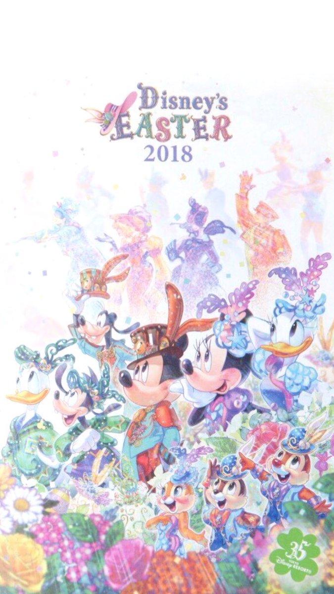 ディズニー イラスト 壁紙 ディズニー イラスト 壁紙 高画質 あなたのための最高の壁紙画像